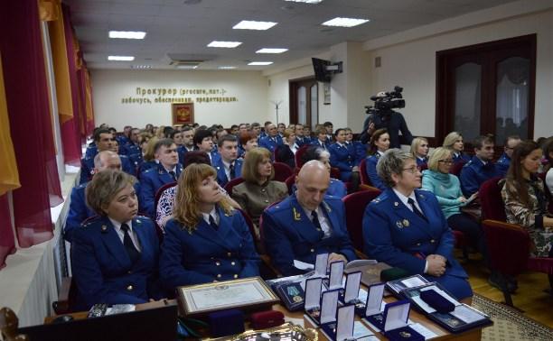 Сотрудники тульской прокуратуры отметили профессиональный праздник