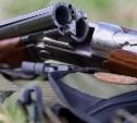 Житель Одоевского района подозревается в незаконном отстреле косуль