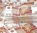 В ходе выполнения оборонзаказа в Тульской области было похищено почти 40 млн рублей