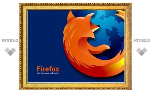 Разработчики перечислили новые функции Firefox 5