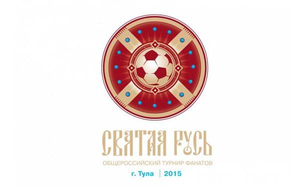 В Туле пройдёт турнир по мини-футболу среди болельщиков «Святая Русь»