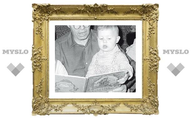 Почитай нам сказку, дедушка!