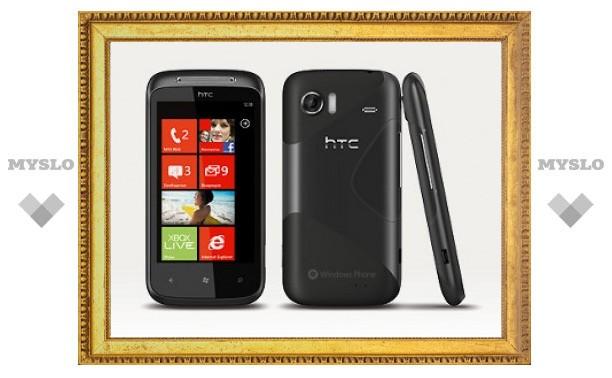 В России стартовали продажи смартфонов на Windows Phone 7.5
