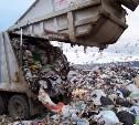 «Энергокор-Агро» привлекли к административной ответственности