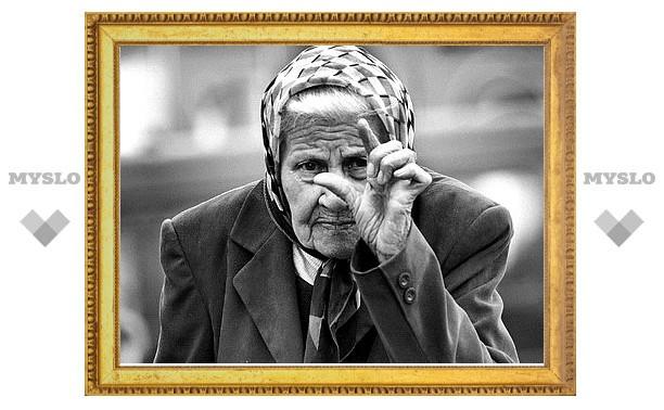 Тульские пенсии увеличились на 137 рублей