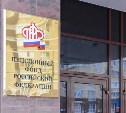 Тульские пенсионеры до 1 октября могут оформить компенсацию на социальные услуги