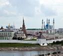 Среди претендентов на размещение на новых купюрах лидируют Казань и Сочи