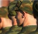 Студентам колледжей дали отсрочку от армии