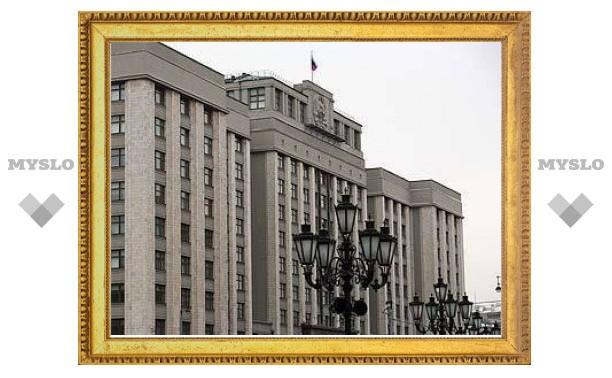 Российских спамеров будут привлекать к уголовной ответственности