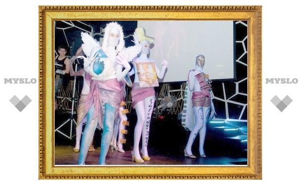 Sexy-Freak-шоу дало жару в «Априори»