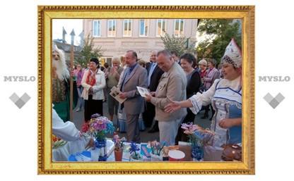 Ефремов приглашает на День города