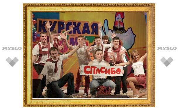 СТЭМ-шоу из Новомосковска стали лауреатами международного фестиваля