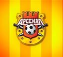 "Дебют ""Арсенала"" в ФНЛ удался!"