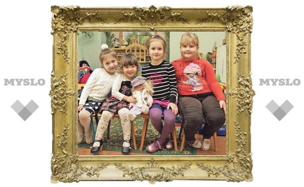 Глеб Алехандро, Радость, Лиса… Как в Туле модно называть детей?