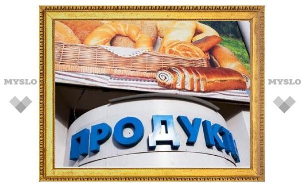 Прожиточный минимум в России приблизился к шести тысячам рублей