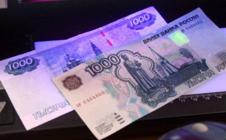 Как тулякам отличить настоящие банкноты от фальшивых