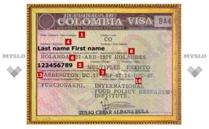 Колумбия отменила визы для российских граждан