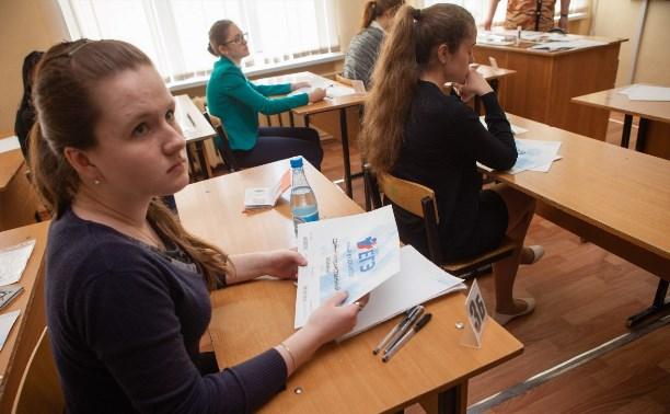 28 мая более 6 тысяч тульских выпускников напишут ЕГЭ по русскому языку
