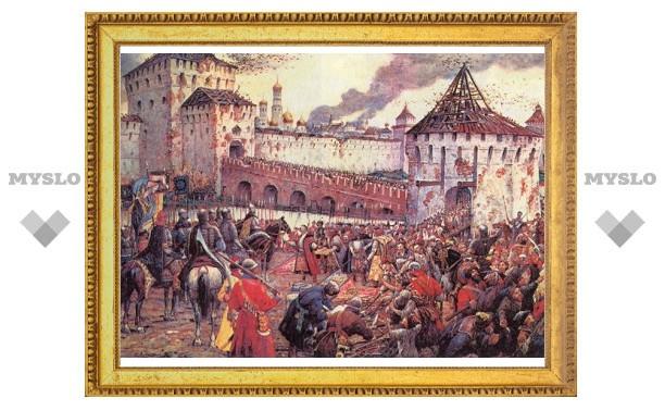 История праздника Дня народного единства