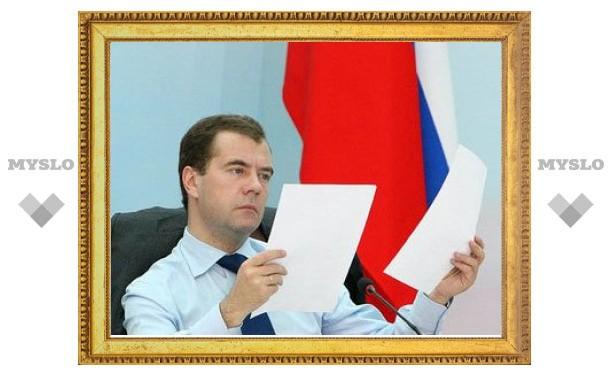 """Медведев поручил подготовить ответ на """"список Магнитского"""""""