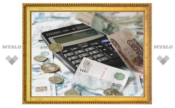 Добросовестных плательщиков и злостных должников будут публиковать ежемесячно