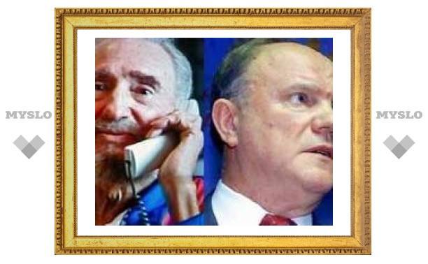 Зюганов наградил Фиделя Кастро медалью