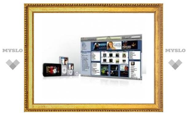 Католический Синод призвал распространять Библию через iPod