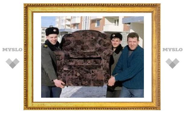 Молодым тулякам помогли с жильем