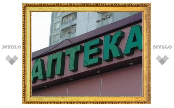 Каждая пятая российская аптека завысила цены на лекарства