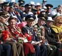 """Парадные войска хором спели ветеранам """"День Победы"""""""