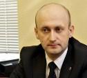 Григорий Лаврухин назначен куратором города Донской, Кимовского и Узловского районов