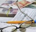 В Тульской области введут долгосрочные тарифы на ЖКУ