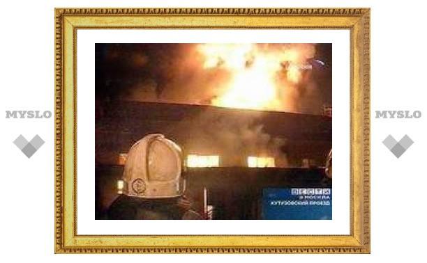 Прокуратура ищет поджигателей московского кровельного завода