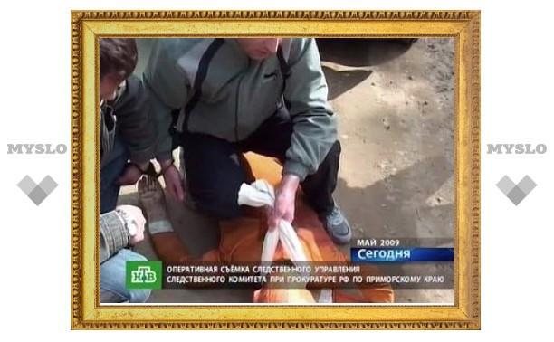 """""""Черные риелторы"""" убили семь человек во Владивостоке"""