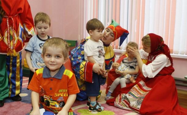 В Туле заработала горячая линия по вопросам приёма в детские сады