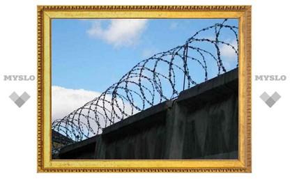 В Туле осудили мужчину, скрывавшегося от полиции 13 лет