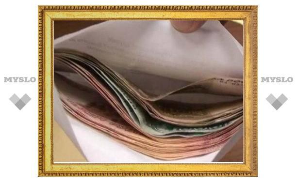 Глава МО Каменецкое незаконно получал надбавки