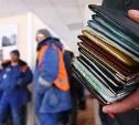 Жители Тульской области получили штраф 100 тысяч рублей за фиктивную прописку мигрантов