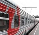 В России появятся дешёвые невозвратные билеты на поезд