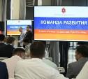 Более 1000 человек хотят войти в «Команду развития» Тульской области