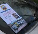 В Тульской области снизилось количество ДТП с участием пьяных водителей