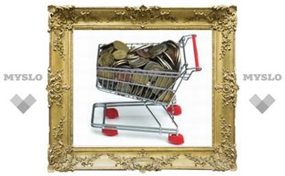 Как поменять льготы на деньги