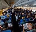 Депутаты Госдумы рассмотрят законопроект о черных списках авиадебоширов