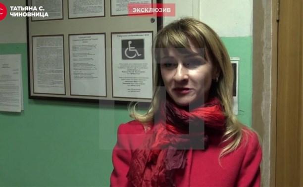 Женщина, требующая полмиллиона рублей от мужа-изменщика, оказалась тульской чиновницей