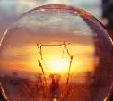 Где в Туле отключат свет 28 апреля