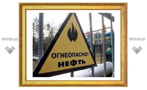 Российские нефтегазовые компании получат госкредит в 9 миллиардов долларов
