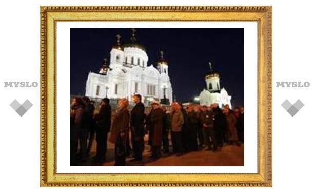 Проститься с Ельциным пришли более 12 тысяч россиян