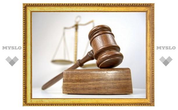 В Туле еще четырем чиновникам из команды Дудки отказано в компенсации