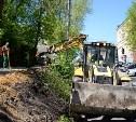 В Тульской области стартовало голосование за проекты программы «Народный бюджет–2019»