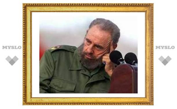 ЦРУ обещало убийцам Фиделя Кастро 150 тысяч долларов